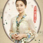 Chuyện tình cô bé Lọ Lem 2020 phiên bản Trung Quốc