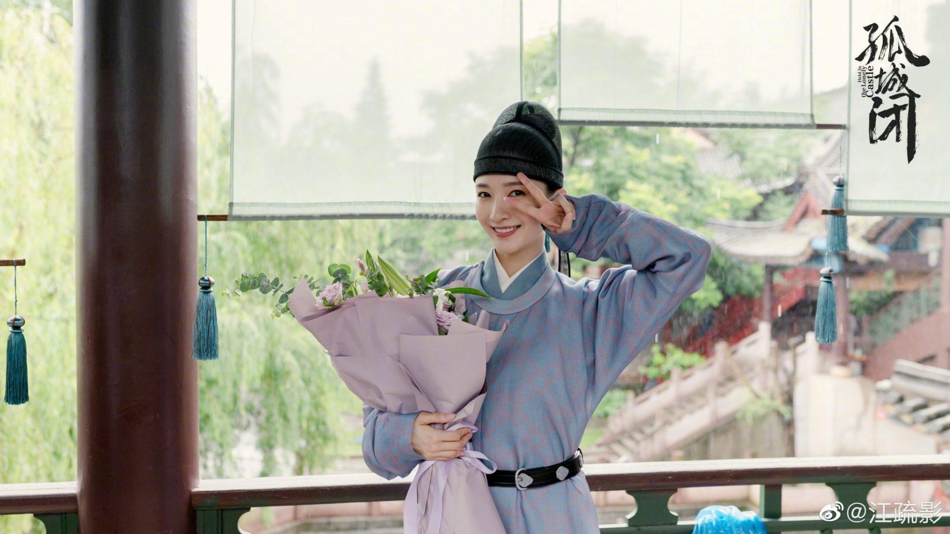 Cô Thành Bế 2019 Giang Sơ Ảnh trong vai Tào hoàng hậu