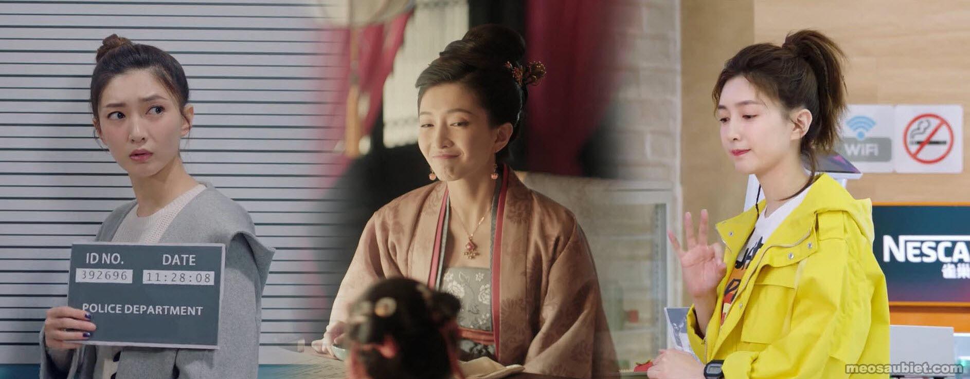 Giang Sơ Ảnh / 江疏影 / Jiang Shu Ying / Maggie