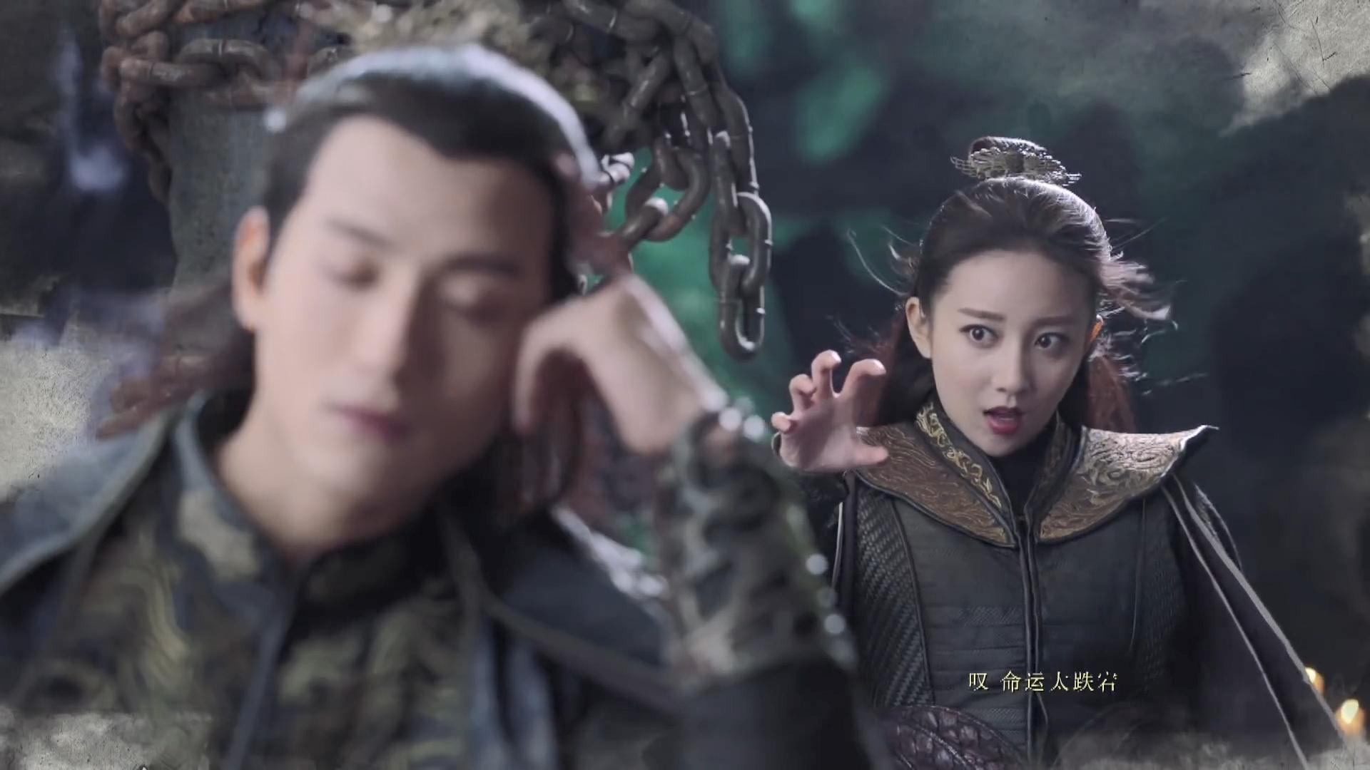 Mãng Hoang Kỷ 2019 Trần Mộng Dao trong vai Thủy Dịch