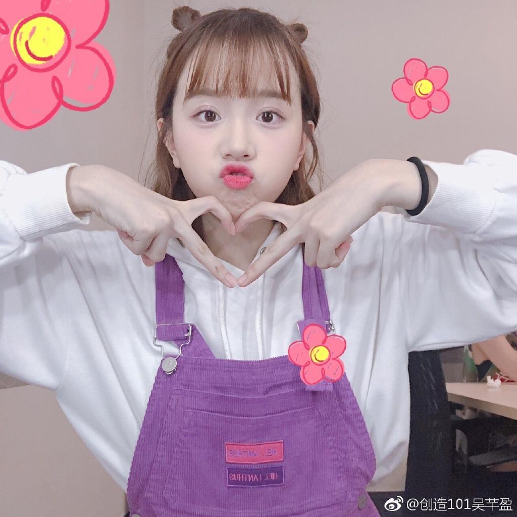 Ngô Thiên Doanh 吴芊盈 Wu Qian Ying