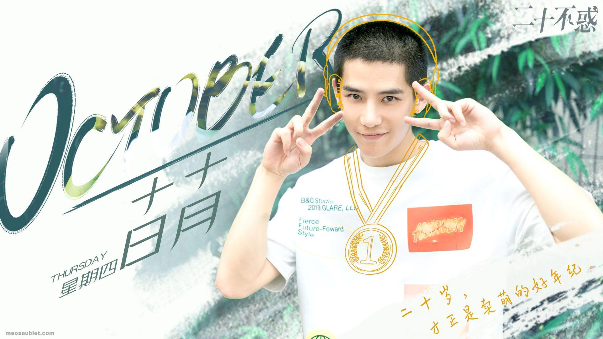 Tuổi hai mươi chững chạc 2020 Vương An Vũ trong vai Đoàn Chấn Vũ