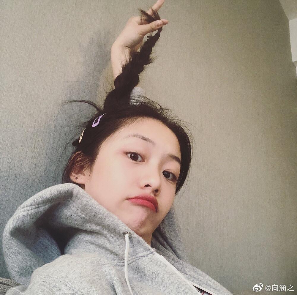 Hướng Hàm Chi - 向涵之 - Xiang Han Zhi
