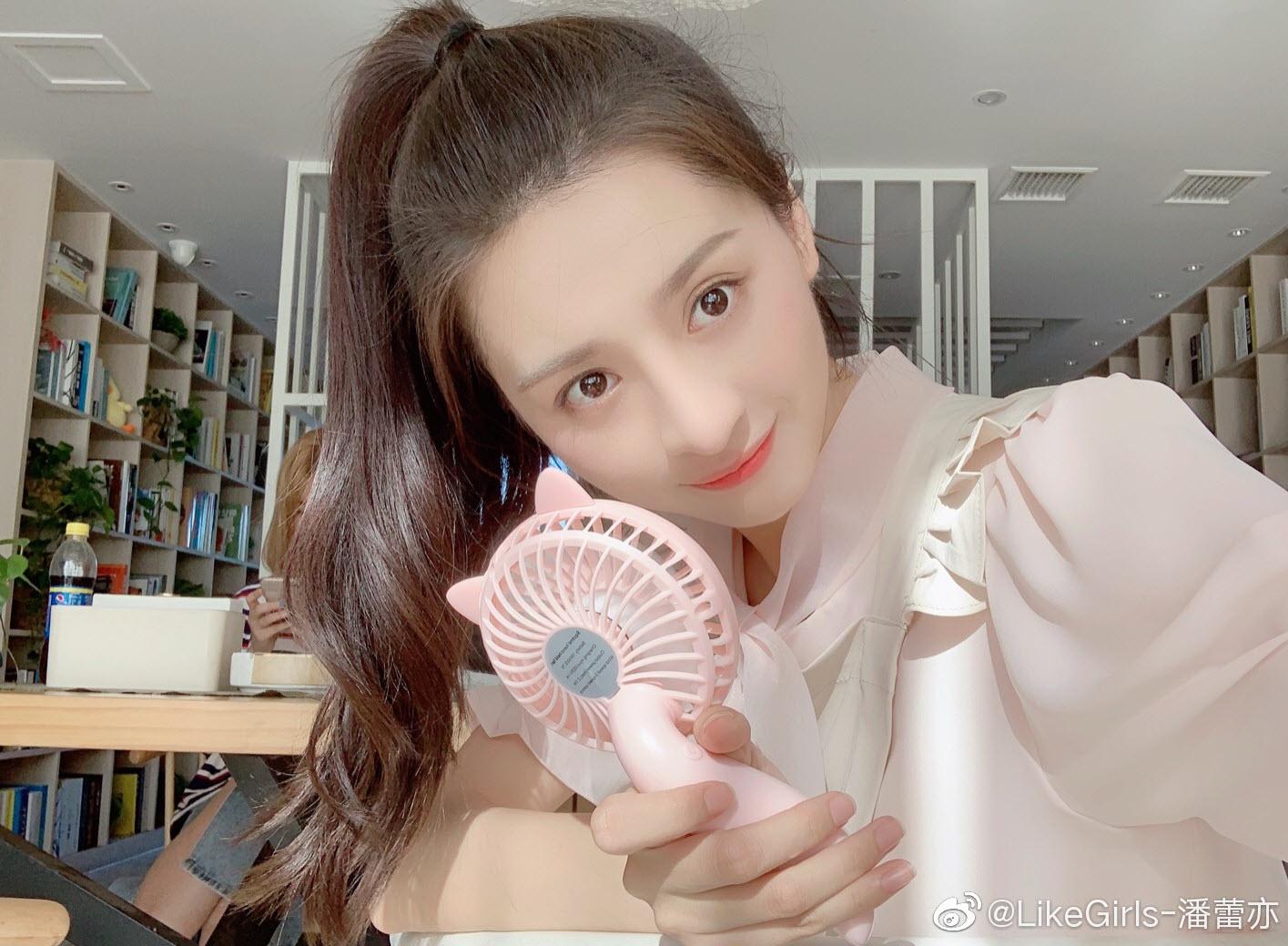 Phan Lội Diệc - 潘蕾亦 - Pan Lei Yi