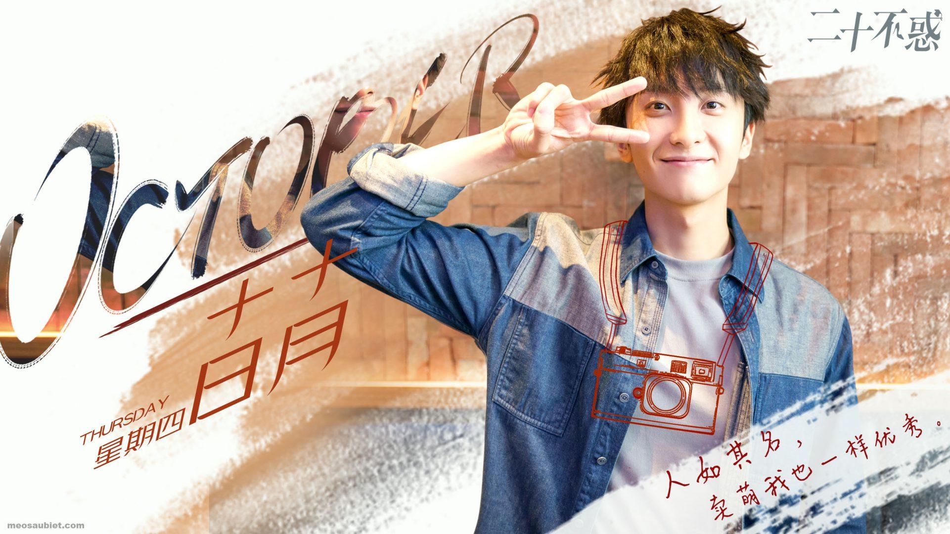 Tuổi hai mươi chững chạc 2020 Ngưu Tuấn Phong trong vai Triệu Ưu Tú