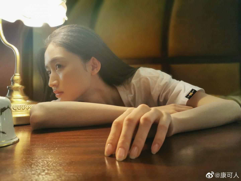 Khang Khả Nhân - 康可人 - Kang Ke Ren