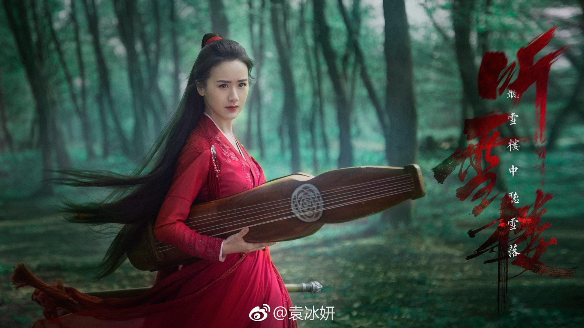 Thính Tuyết Lâu 2019 Viên Băng Nghiên trong vai Thư Tịnh Dung