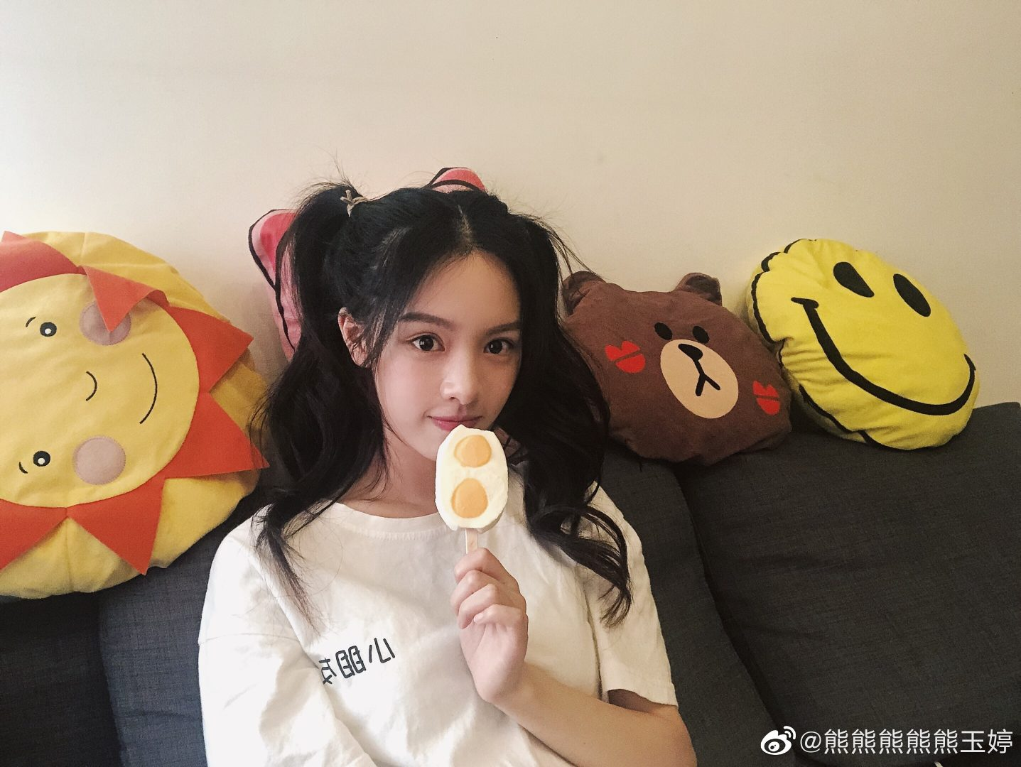 Hùng Ngọc Đình - 熊玉婷 - Xiong Yuting