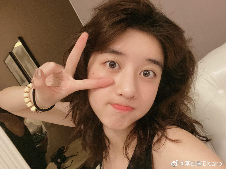 Lý Khải Hinh - 李凱馨 - Li Kai Xin