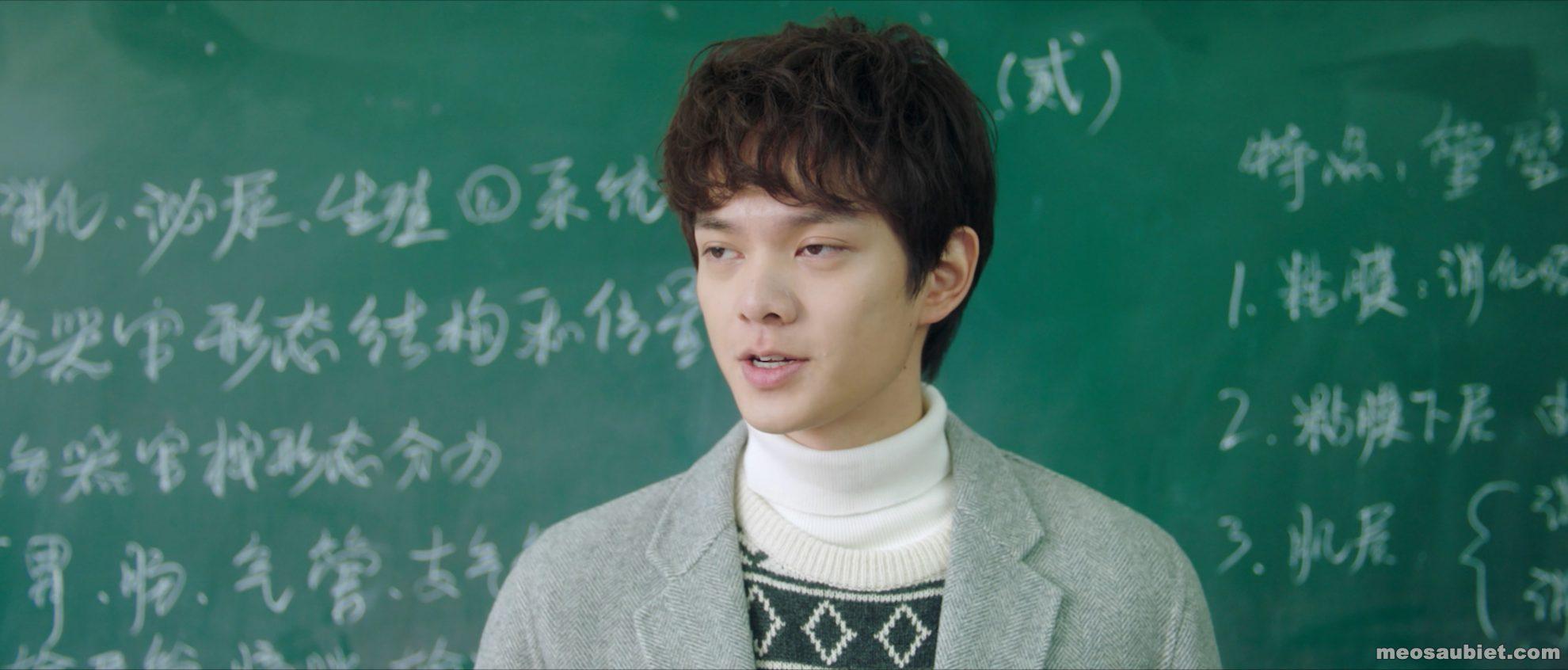 Bản sắc gia nhân 2020 Chu Nhiên trong vai Khương Phong